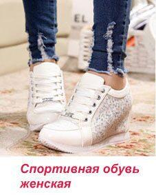 Оптовая продажа обуви в Москве - Экономический портал